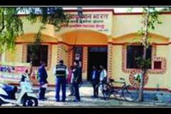 Community-Health-Centre-Bithrichainpur-Photo